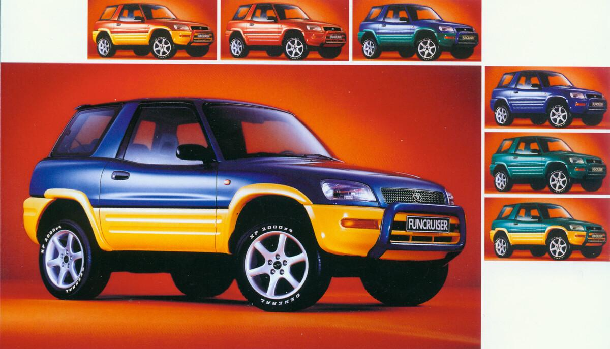 Toyota RAV4 FunCruiser Colour Plus